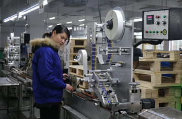 Aluminum Foiled Labeling Line